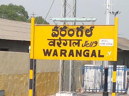 largesttextileparktocomeupinwarangal
