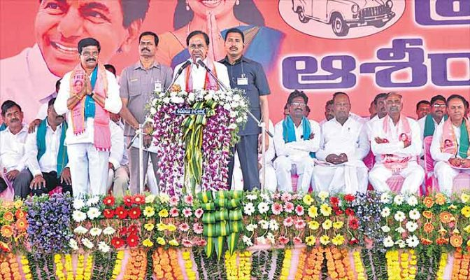 Kcr Promises Forest Land Pattas To Tribals