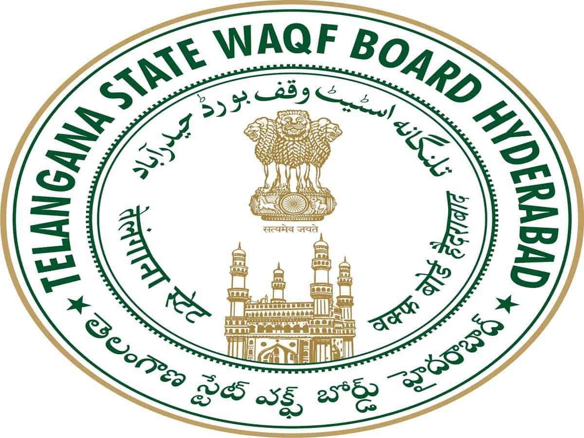 Telangana Wakf Board to constitute vigilance cell to protect properties
