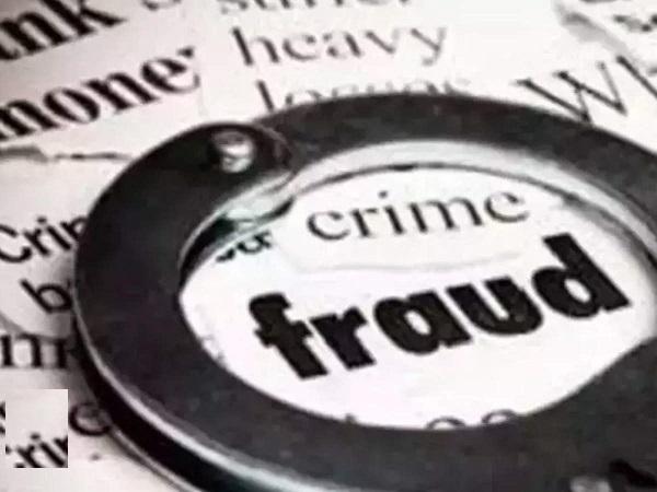 fraudstockbrokingcompanyceocfoarrestedinthecity