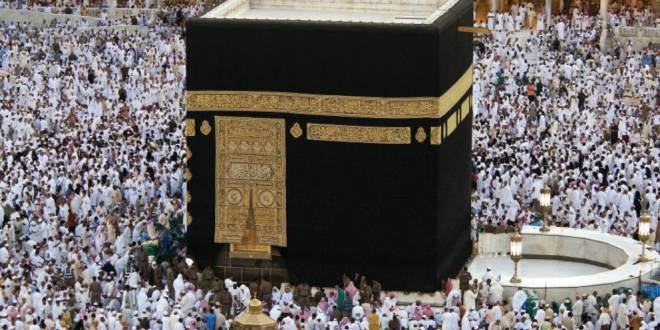Haj applications to be received  from Jan 14