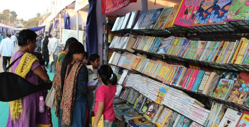 Today is the last day of Hyderabad Book Fair