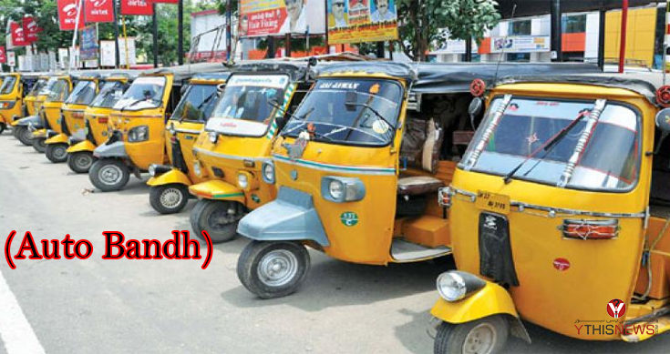 Indefinite Auto Bandh from Jan 17
