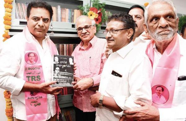 KTR inaugurates party library at Telangana Bhavan
