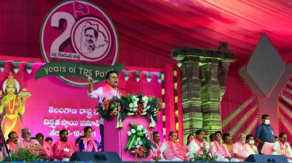 KT Rama Rao said Hyderabad is backbone of IT sector: