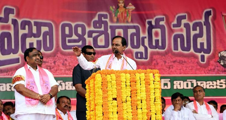 K Chandrasekhar Rao to kick off LS poll campaign from Karimnagar