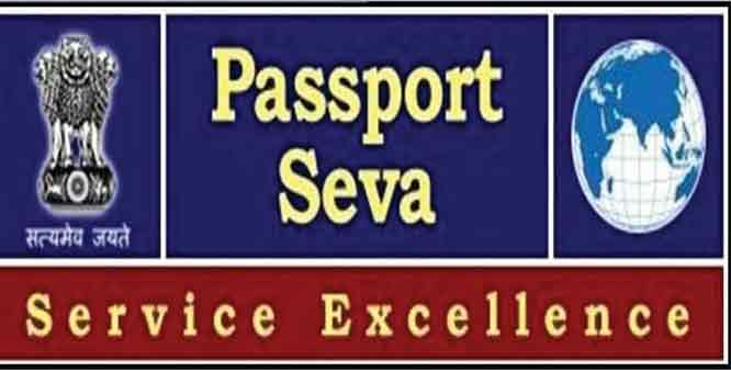 Passport Kendra at Adilabad goes online