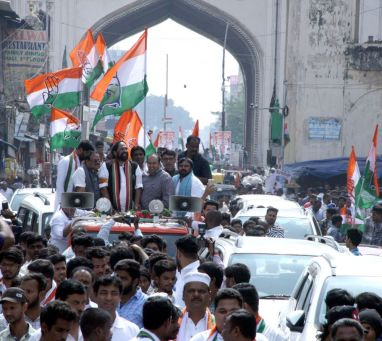 Congress takes out massive rally for 12% Muslim quota