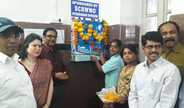 Kacheguda Railway Station gets sanitary napkin dispenser installed by SCRWWO