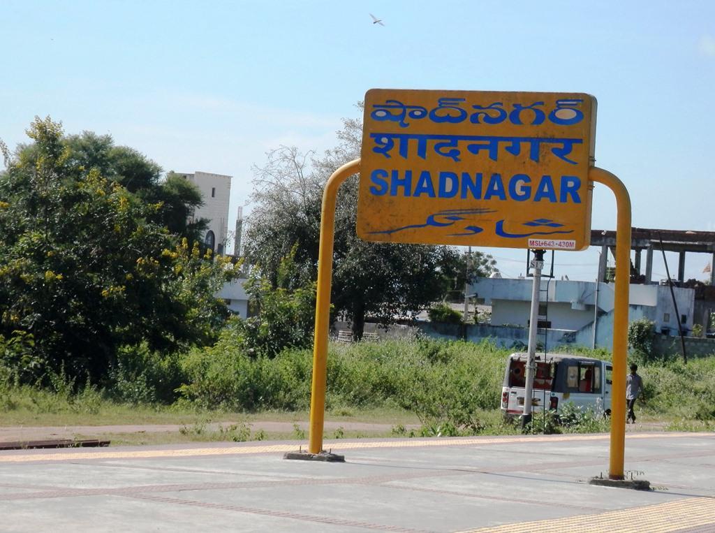 SCR to provide train temporary halt at Shadnagar