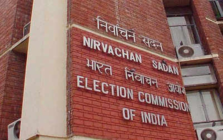 ECI team to arrive in Hyderabad today