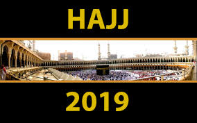Haj 2019: Application forms to be issued soon