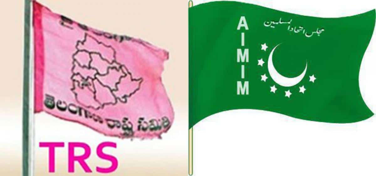 TRS grabs Nizamabad Mayor and Deputy Mayor for MIM