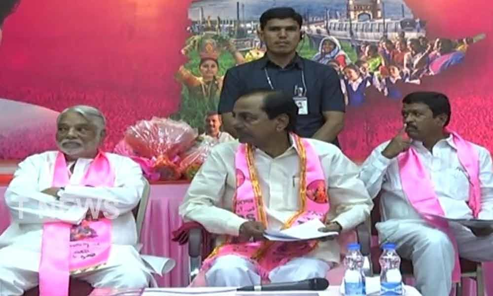 TRS Executive Committee meeting to be held on June 27