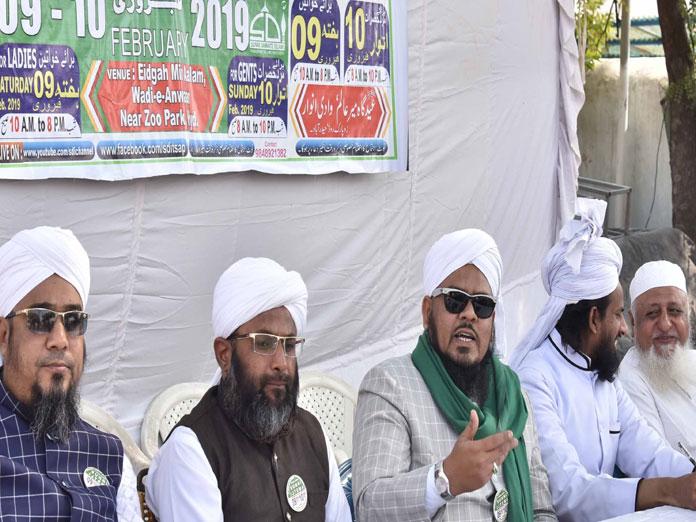 State-level Sunni Ijtema on Feb 9, 10 at Eidgah Mir Alam, Hyderabad
