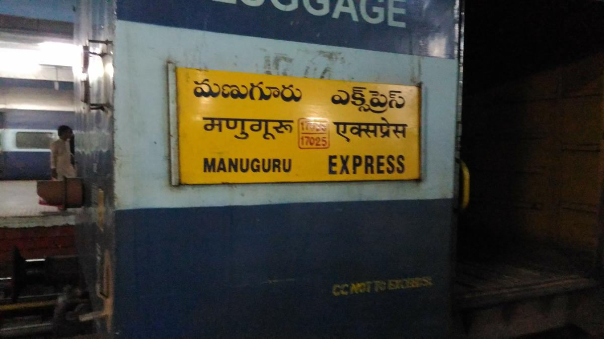 Fire in two coaches of Manuguru Superfast Express