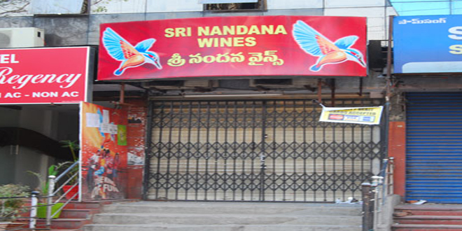 Wine shops, bars in Hyderabad to be closed from Tuesday