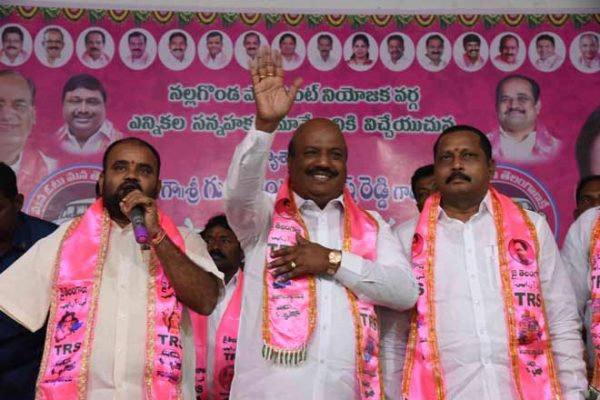 Narasimha Reddy Vanga appointed as new president of TRS NRI chapter of Tanzania