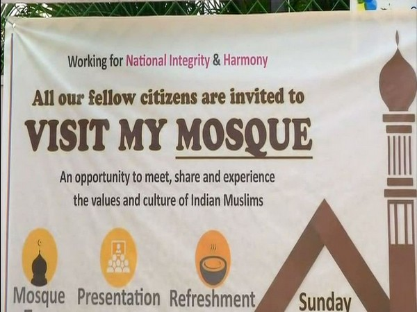 Masjid-e-Rehmat-Alam mosque opens doors to all people
