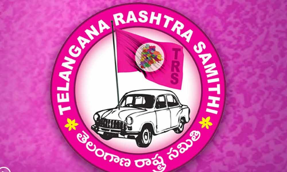 TRS to lay foundation for construction of party offices today