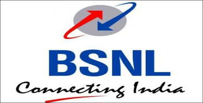 BSNL announces offer on the eve of Ambedkar Jayanti