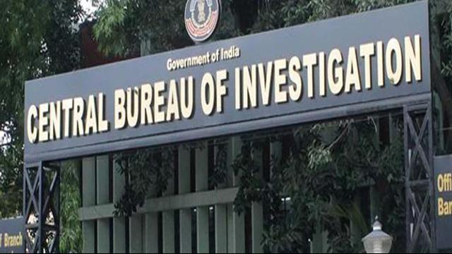 CBI books Hyderabad firm VMC Systems for cheating banks of Rs.1,700 crore
