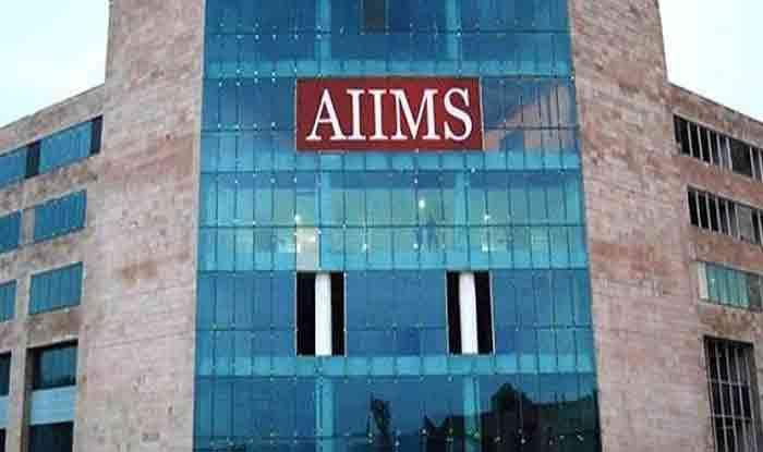 aiims-bibinagar-gets-central-cabinet-nod
