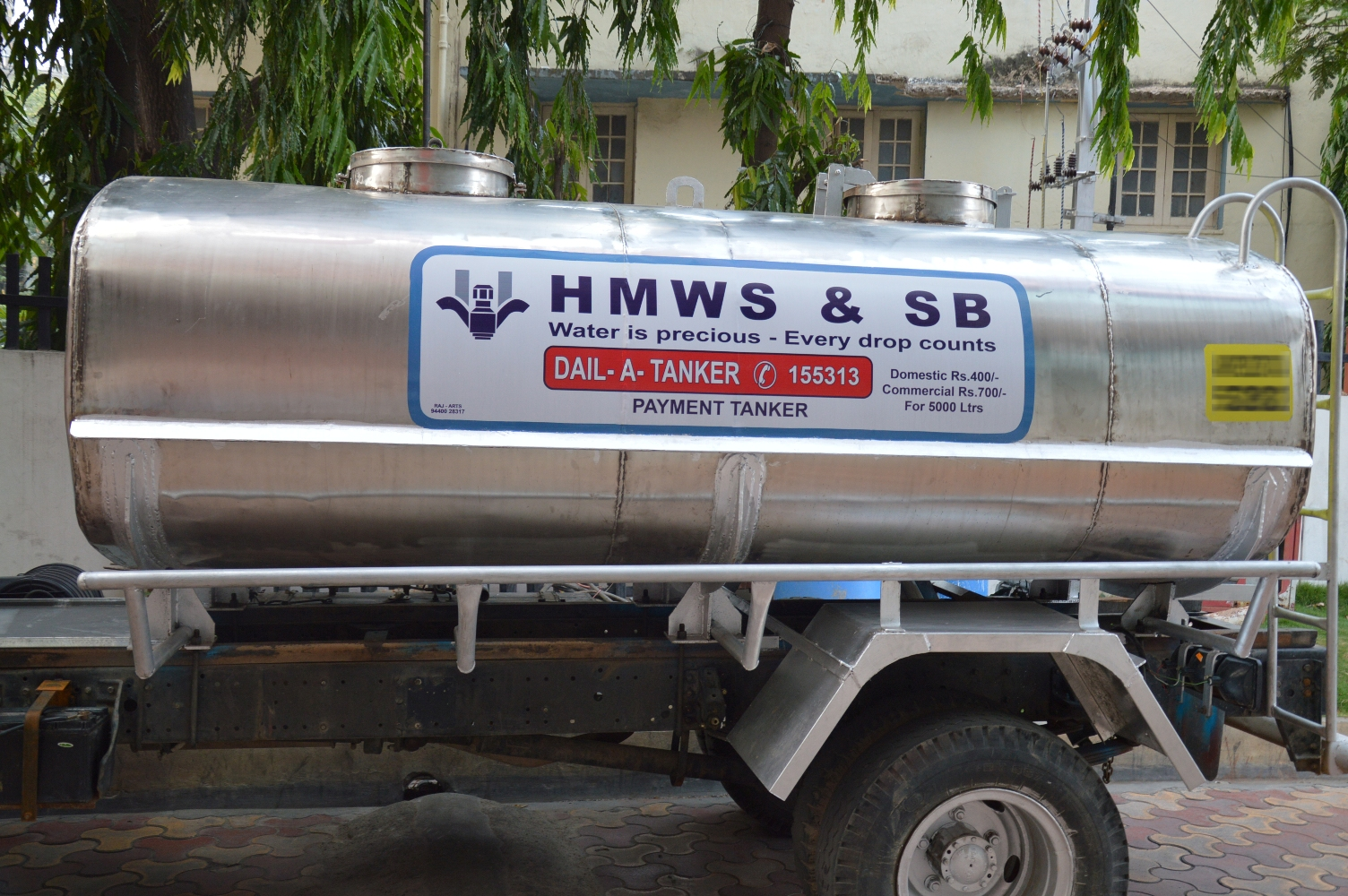 Septic tankers told to register with HMWSSB