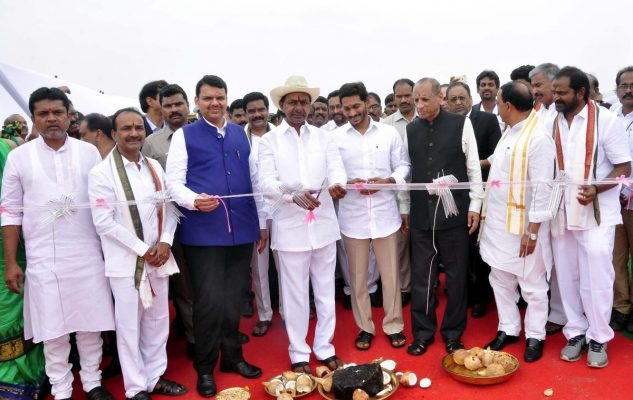 Give Kaleshwaram national tag: CM KCR