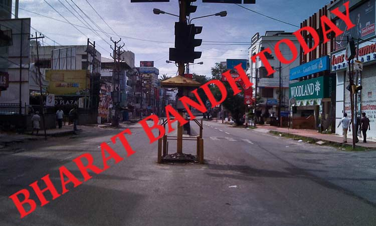 Congress call for bandh today