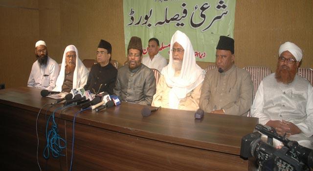 Muslim community gets Sharia Faisla Board