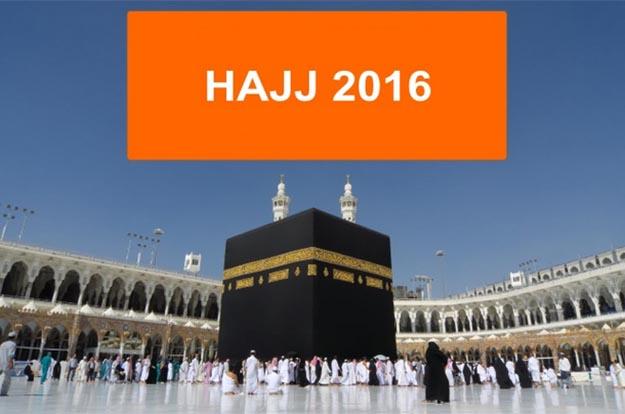 Hajj committees start preparations for Hajj 2016