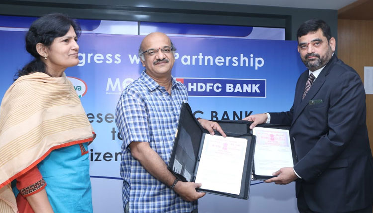 HDFC signs MoU with MeeSeva
