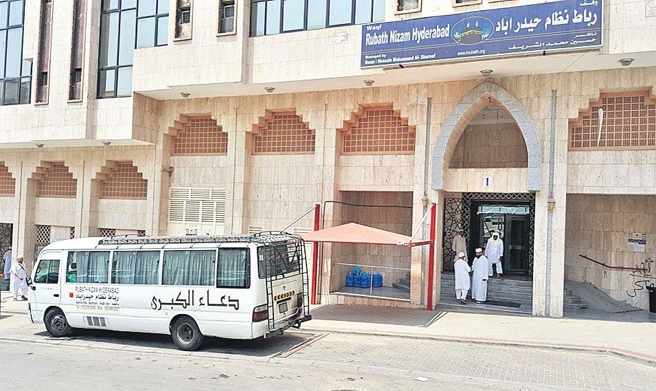 109 more Haj pilgrims selected for Rubat stay