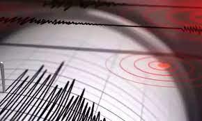 Minor earthquake in Nagarkurnool
