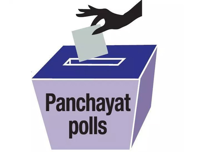 Nomination process for third phase of Gram Panchayat elections begins today