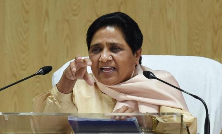 BSP chief Mayawati to visit Mahbubnagar on Nov 28