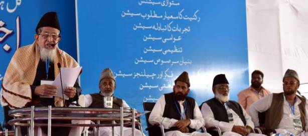 Jamaat-e-Islami Hind four day convention concludes