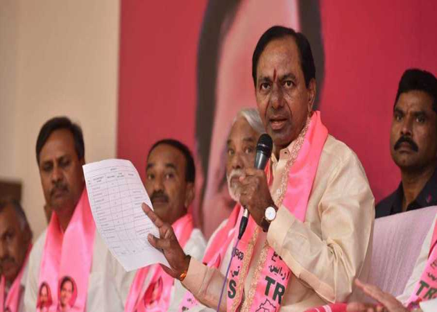 TRS announces list of 105 candidates