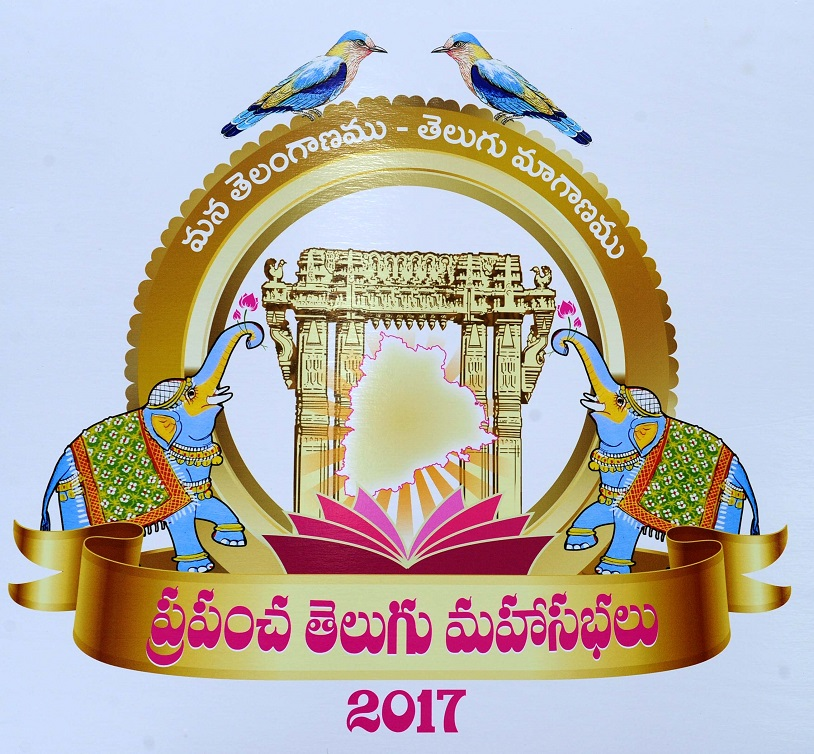 CM KCR launches World Telugu Conference website