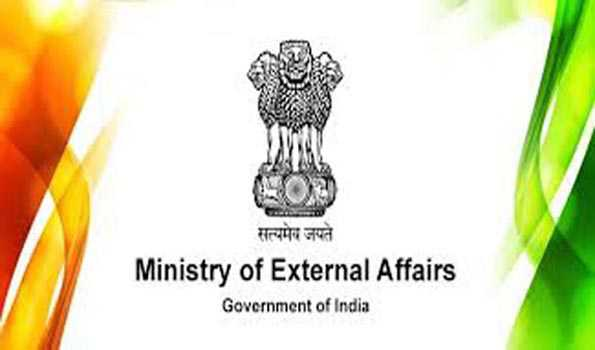 MEA issues alert against fake Passport websites