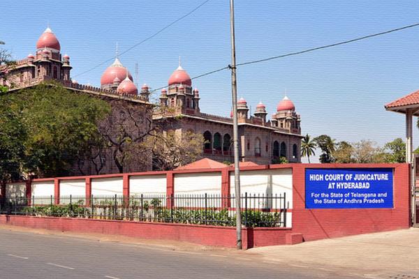 TS High Court begins operations