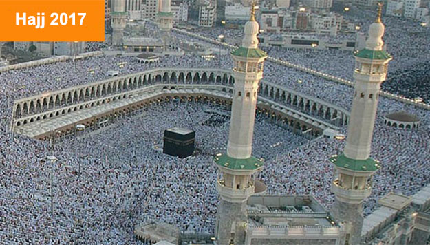 Haj 2017: Flights would  starts from 13th to 22nd August from Hyderabad