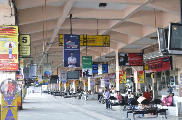 Govt plans to start multiplex theatres and shopping malls at MG Bus station
