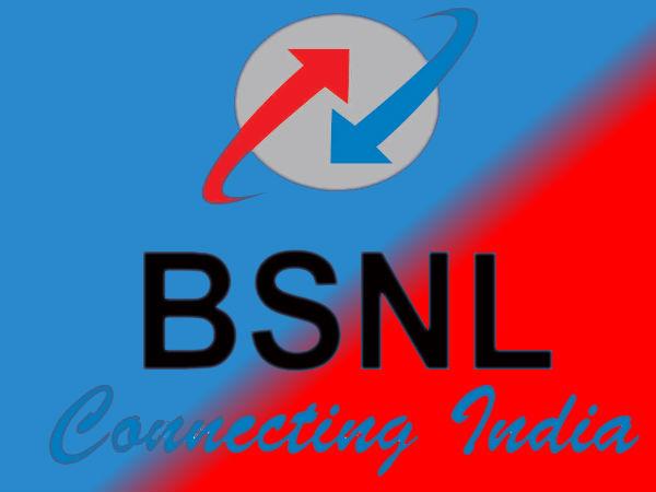 BSNL organising 3-day mega mela