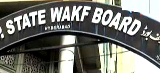 Waqf Board releases 12 crore for Imams and Muezzins