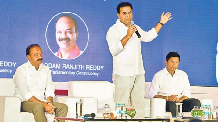 Decentralisation of power to States top priority for TRS: KTR