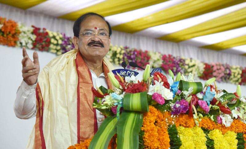 Vice President Venkaiah Naidu describes Hyderabad as