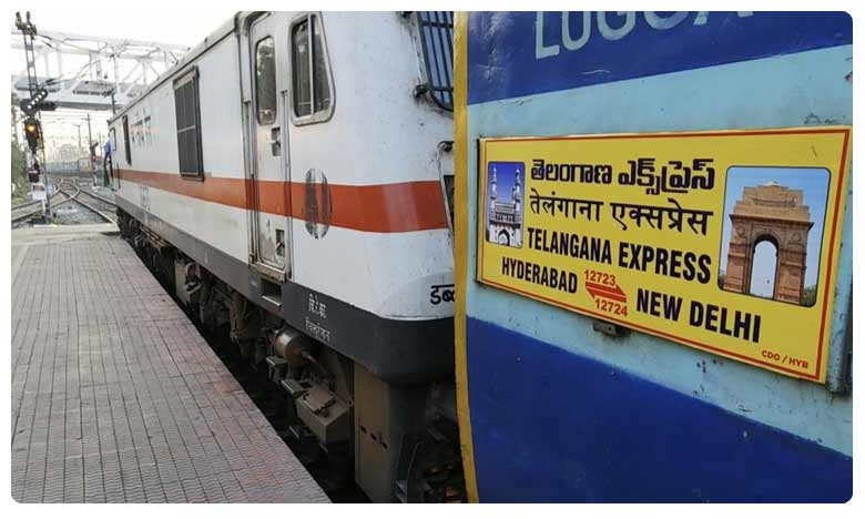 Fire breaks out in Telangana Express, passengers safe