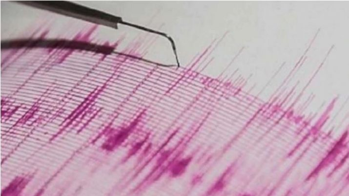 4.7-magnitude earthquake hits Telangana